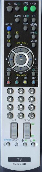 RM-W105 Télécommande officielle