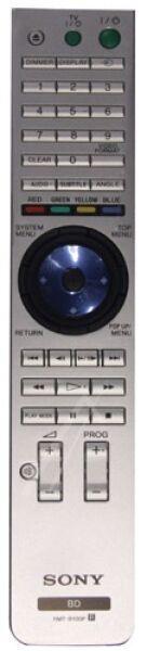 Télécommande officielle (RMT-B100P)