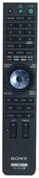 Télécommande officielle (RMT-B101P)
