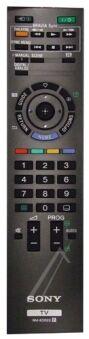 Télécommande SONY RM-ED022