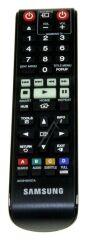 Télécommande SAMSUNG AK59-00167A