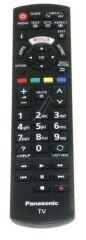 Télécommande PANASONIC N2QAYB001009